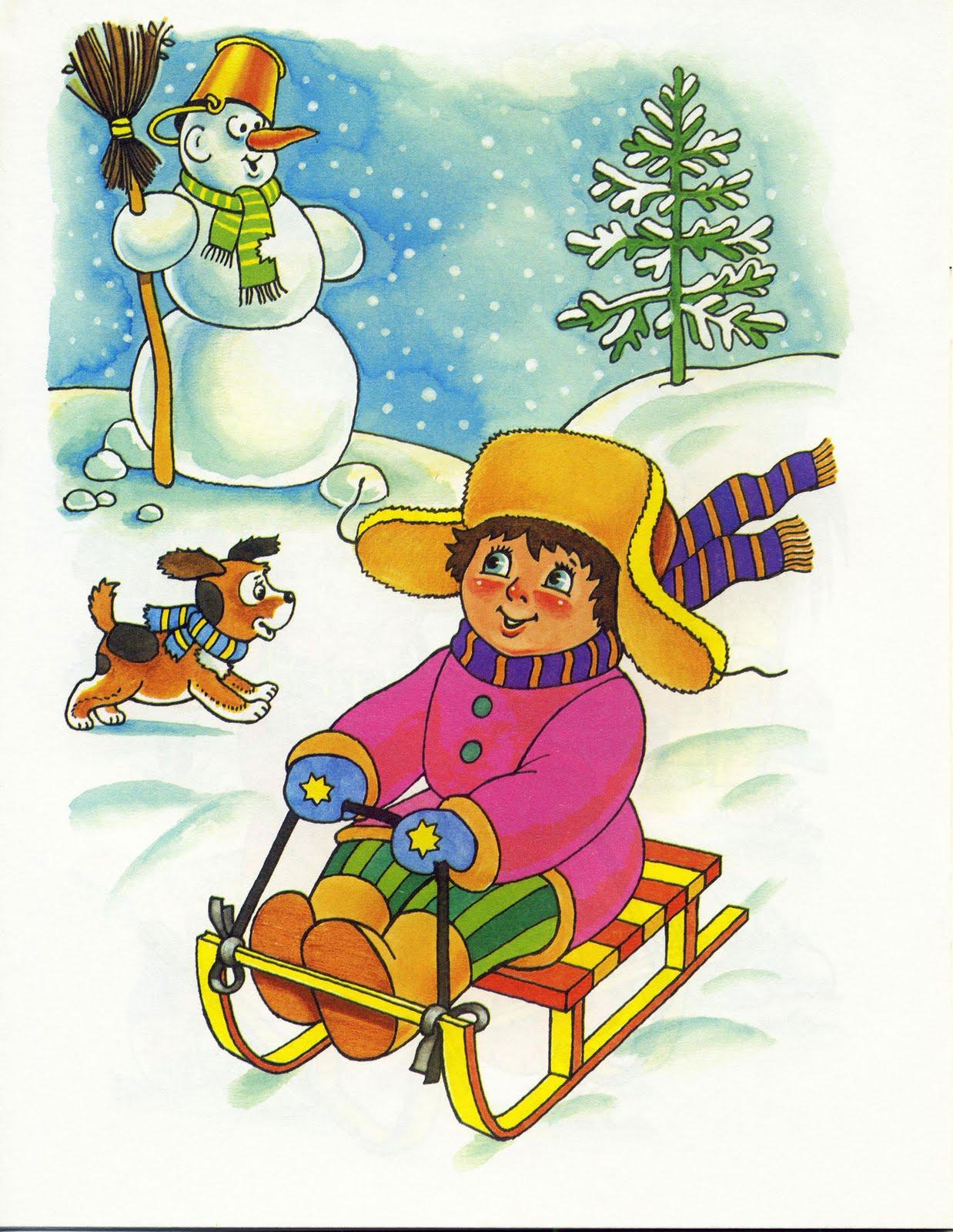 Зима картинки с детьми 6